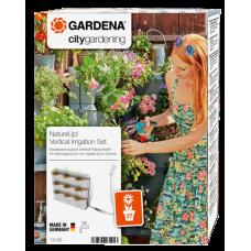 Комплект микрокапельного полива для вертикального садоводства для 9 горизонтальных модулей (13156-20)