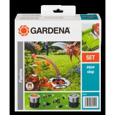 Комплект садового водопровода базовый GARDENA (8255-20)