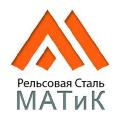 МАТИК