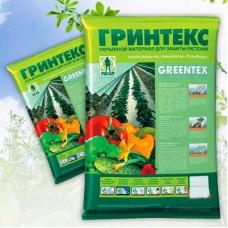 Спанбонд «Гринтекс СУФ»