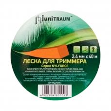 Леска для триммера UNITRAUM квадратная